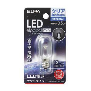 (業務用セット)ELPALEDナツメ球電球E12クリア昼白色LDT1CN-G-E12-G105【×10セット】