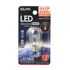 (業務用セット)ELPALEDナツメ球E12クリア電球色LDT1CL-G-E12-G106【×10セット】