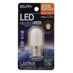 (業務用セット) ELPA LEDナツメ球 E17 電球色 LDT1L-G-E17-G111 【×10セット】