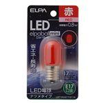 (業務用セット) ELPA LEDナツメ球 電球 E17 レッド LDT1R-G-E17-G114 【×20セット】
