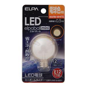 (業務用セット)ELPALED装飾電球ミニボール球形E12G30電球色LDG1L-G-E12-G231【×5セット】