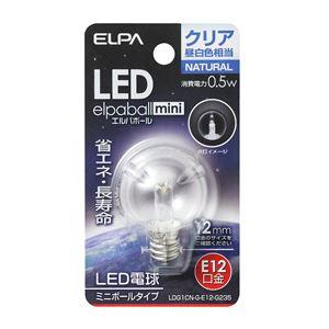 (業務用セット)ELPALED装飾電球ミニボール球形E12G30クリア昼白色LDG1CN-G-E12-G235【×5セット】