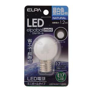 (業務用セット)ELPALED装飾電球ミニボール球形E17G30昼白色LDG1N-G-E17-G240【×10セット】