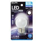 (業務用セット) ELPA LED装飾電球 ミニボール球形 E26 G40 昼白色 LDG1N-G-G250 【×5セット】