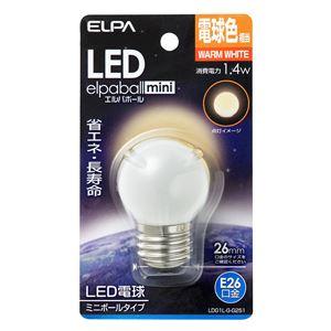 (業務用セット) ELPA LED装飾電球 ミニ...の商品画像