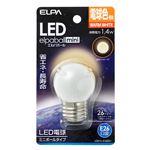 (業務用セット) ELPA LED装飾電球 ミニボール球形 E26 G40 電球色 LDG1L-G-G251 【×5セット】