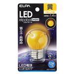 (業務用セット) ELPA LED装飾電球 ミニボール球形 E26 G40 イエロー LDG1Y-G-G253 【×5セット】