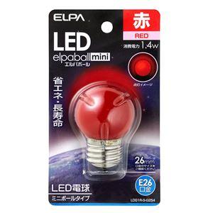 (業務用セット)ELPALED装飾電球ミニボール球形E26G40レッドLDG1R-G-G254【×5セット】