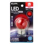 (業務用セット) ELPA LED装飾電球 ミニボール球形 E26 G40 レッド LDG1R-G-G254 【×5セット】