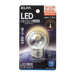 (業務用セット)ELPALED装飾電球ミニボール球形E26G40クリア電球色LDG1CL-G-G256【×5セット】