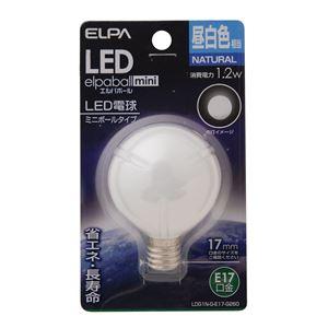 (業務用セット)ELPALED装飾電球ミニボール球形E17G50昼白色LDG1N-G-E17-G260【×5セット】