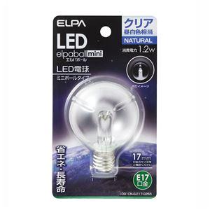 (業務用セット)ELPALED装飾電球ミニボール球形E17G50クリア昼白色LDG1CN-G-E17-G265【×5セット】
