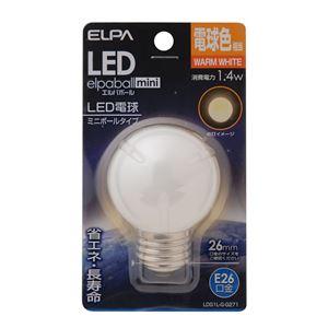 (業務用セット)ELPALED装飾電球ミニボール球形E26G50電球色LDG1L-G-G271【×10セット】