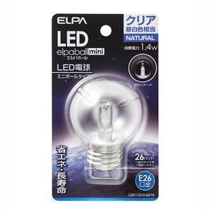 (業務用セット)ELPALED装飾電球ミニボール球形E26G50クリア昼白色LDG1CN-G-G275【×5セット】