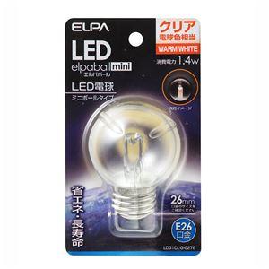 (業務用セット)ELPALED装飾電球ミニボール球形E26G50クリア電球色LDG1CL-G-G276【×5セット】