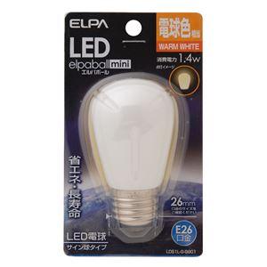 (業務用セット)ELPALED装飾電球サイン球形E26電球色LDS1L-G-G901【×5セット】