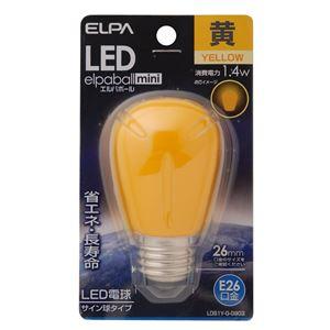 (業務用セット)ELPALED装飾電球サイン球形E26イエローLDS1Y-G-G903【×5セット】