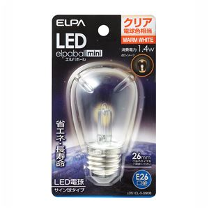 (業務用セット)ELPALED装飾電球サイン球形E26クリア電球色LDS1CL-G-G906【×5セット】