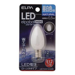 (業務用セット)ELPALED装飾電球ローソク球形E12昼白色LDC1N-G-E12-G300【×10セット】