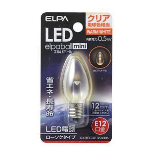 (業務用セット)ELPALED装飾電球ローソク球形E12クリア電球色LDC1CL-G-E12-G306【×10セット】