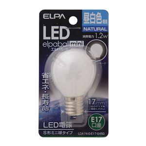 (業務用セット)ELPALED装飾電球S形ミニ球形E17昼白色LDA1N-G-E17-G450【×10セット】