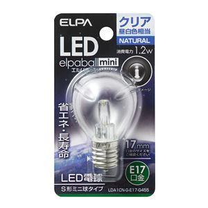 (業務用セット)ELPALED装飾電球S形ミニ球形E17クリア昼白色LDA1CN-G-E17-G455【×10セット】