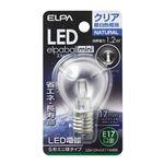 (業務用セット) ELPA LED装飾電球 S形ミニ球形 E17 クリア昼白色 LDA1CN-G-E17-G455 【×10セット】
