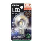 (業務用セット) ELPA LED装飾電球 S形ミニ球形 E17 クリア電球色 LDA1CL-G-E17-G456 【×10セット】