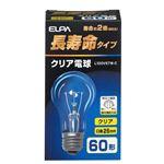 (業務用セット) ELPA 長寿命クリア電球 60W形 E26 L100V57W-C 【×35セット】