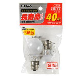 (業務用セット)ELPA長寿命ミニクリプトン球電球40W形E17ホワイト2個入GKP-362LH(W)【×20セット】
