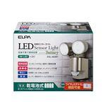 (業務用セット) ELPA 屋外用LEDセンサーライト 乾電池 3wLED 2灯 ESL-302BT 【×2セット】