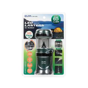 (業務用セット) ELPA 2way LEDコンパクトランタン 電球色 単3形4本 DOP-L005L 【×2セット】