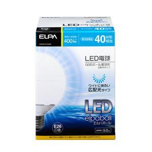 (業務用セット)ELPALED電球ミニボール球形40W形E26G95昼光色LDG5D-G-G200【×2セット】