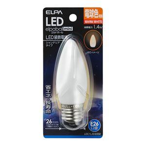 (業務用セット)ELPALED装飾電球シャンデリア球形E26電球色LDC1L-G-G332【×5セット】