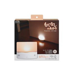 (業務用セット)ELPAもてなしのあかり据置型薄型3W電球色LEDHLH-1203(PW)【×2セット】