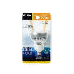 【訳あり・在庫処分】(業務用セット) ELPA LED電球 ハロゲン電球形 E11電球色 LDR5L-M-E11-G002 【×2セット】