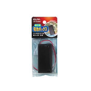 (業務用セット) ELPA スイッチ&カバー付電池ボックス単3形*2本 UM-SC32NH 【×30セット】