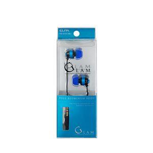 (業務用セット) ELPA カナル型ステレオヘッドホン ブルー 1.2m RD-ST01(BL) 【×10セット】 h01