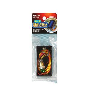 (業務用セット)ELPA電池ボックスセットUM-01NH【×10セット】