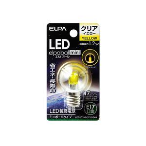 (業務用セット) ELPA LED装飾電球 ミニボール球形 E17 G30 クリアイエロー LDG1CY-G-E17-G249 【×5セット】