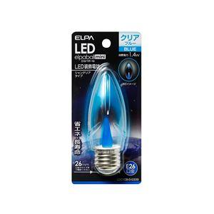 (業務用セット)ELPALED装飾電球シャンデリア球形E26クリアブルーLDC1CB-G-G339【×5セット】