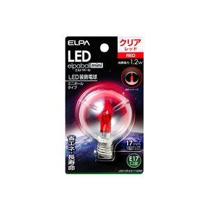 (業務用セット)ELPALED装飾電球ミニボール球形E17G50クリアレッドLDG1CR-G-E17-G262【×5セット】