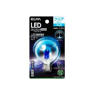 (業務用セット)ELPALED装飾電球ミニボール球形E17G50クリアブルーLDG1CB-G-E17-G263【×5セット】
