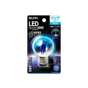 (業務用セット)ELPALED装飾電球ミニボール球形E26G50クリアブルーLDG1CB-G-G273【×5セット】