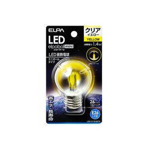 (業務用セット)ELPALED装飾電球ミニボール球形E26G50クリアイエローLDG1CY-G-G274【×5セット】