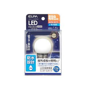 (業務用セット)ELPA防水型LED装飾電球ミニボール球形E26G40電球色LDG1L-G-GWP251【×5セット】