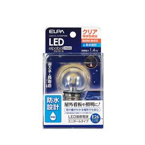 (業務用セット)ELPA防水型LED装飾電球ミニボール球形E26G40クリア電球色LDG1CL-G-GWP256【×5セット】