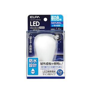 (業務用セット) ELPA 防水型LED装飾電球 サイン球形 E26 昼白色 LDS1N-G-GWP900 【×5セット】