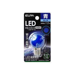 (業務用セット) ELPA LED装飾電球 ミニボール球形 E17 G30 ブルー LDG1B-G-E17-G242 【×5セット】