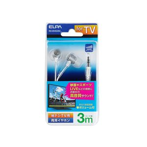 (業務用セット) ELPA 地デジTV用ステレオヘッドホン 3m 高音質カナル型 ホワイト RD-MV03(W) 【×10セット】 h01